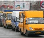 В городе Сумы изменятся транспортные маршруты