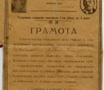 """Вехи истории. """"Фрунзе"""" - 115 лет!"""