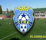 Зимний футбол: ПФК «Сумы» провел первый сбор