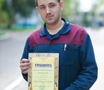 В Сумском НПО им. М.В. Фрунзе стартовали конкурсы профессионального мастерства среди рабочей молодежи