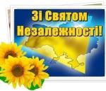 Город готовится к главному государственному празднику – Дню Независимости
