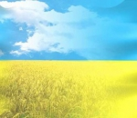 Сегодня День Государственного Флага Украины
