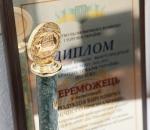 Фрунзенский компрессор для Навои стал лучшим в государстве