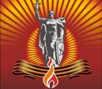Зажжем вместе Вечный огонь ко Дню Победы!