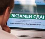 Лучших выпускников СЦПТО «Фрунзе» примет на работу