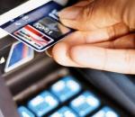 Зарплатные карты для фрунзенцев: дальнейшие перспективы