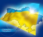 Украина в сердце ребенка