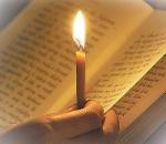 Рождественский пост – время молитв и покаяния