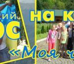 Кто победил в конкурсе «Моя замечательная семья» и получит от FRUNZE летний отдых в подарок  – станет известно завтра, 17 июля!