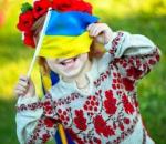 «С Украиной в сердце»: продолжается прием снимков для участия в патриотическом фотоконкурсе ко Дню Независимости Украины