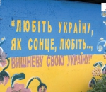 «С Украиной в сердце»: приглашаем сумских машиностроителей к участию в новом общезаводском патриотическом фотоконкурсе ко Дню Независимости Украины