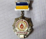Почетным донорам Украины продлены льготы и в нынешнем году