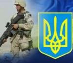 Ребятам, которые защищают Украину, Сумское НПО снова перечислит денежную помощь