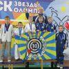 На «Зірковому Олімпі»: арсенал тхеквондистів, якими опікується тренер-заводчанин, поповнився новими нагородами